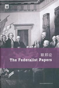 联邦论-西方正典