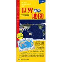 世界地理地�D