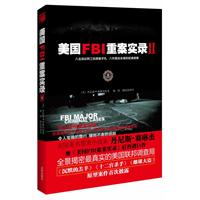 美国 沈阳/美国FBI重案实录/2