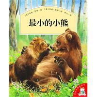 最小的小熊-�鄣奈兜�D����