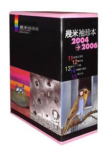 2004-2006-�酌仔湔浔�