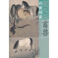 花鸟篇 畜兽-丹青锦囊