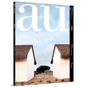 A+U建筑与都市