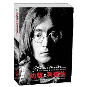 约翰.列侬传