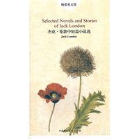 杰克.伦敦中短篇小说选-纯爱英文馆