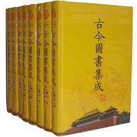 古今博狗德州扑克ios登录集成珍藏本(三读8册)
