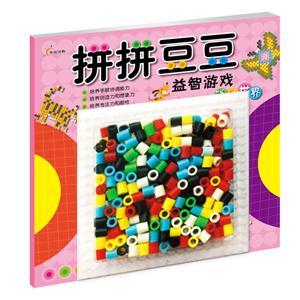 动物世界-拼拼豆豆益智游戏