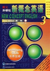 外研社-新概念英语(3)点读版(第三版)