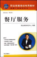 【5-7折0-5元旅游经济酒店管理书籍】5-7折0-