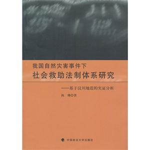 朱永华:不可忽视事件意思女生暴力事件背后的社会基因