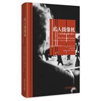 私人摄像机-主观电影和散文影片/电影大师的新锐解读