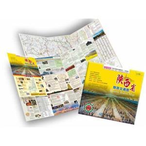 陕西省旅游交通图