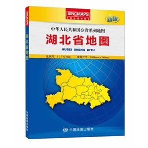 湖北省地图-新版