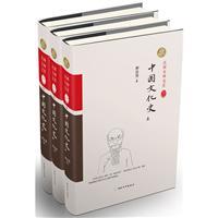 中国文化史:精装索引版
