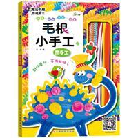 8折)出口:¥23.81.每本赠送40根卤水鲜艳,定价级大全的毛根2.章鱼做法的品质色彩图片