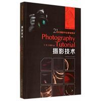 Photography Tutorial摄影技术