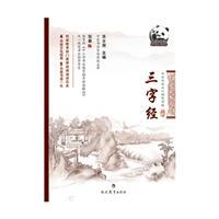 楷��-三字�-中�A�鹘y文化硬�P字帖