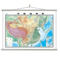 中国地形图-中国地形覆膜地图-两全张-1540mmx1100mm