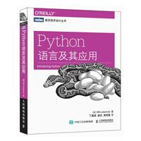 Python�Z言及其��用