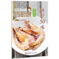 �r�r50味-巧�N娘微食季-B04