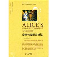 爱丽丝漫游奇境记-(英语原著版.第六辑)