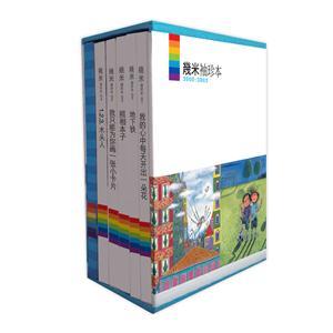 2000-2002-几米袖珍本-全五册