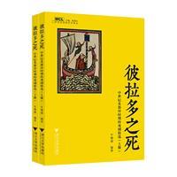 中世纪戏剧_中世纪戏剧史