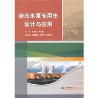 中国水利水电出版社图书目录图片