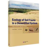 中��沙地系�y土壤�游锷��B研究