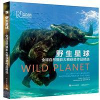 野生星球-全球自然摄影大赛获奖作品精选