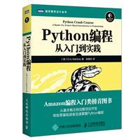 Python�程�娜腴T到���`