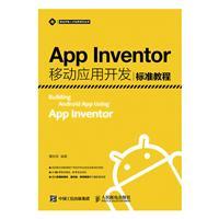 App Inventor移���用�_�l��式坛�