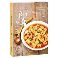 �B生豆腐�B生菜