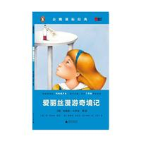 �埯��z漫游奇境�-企�Z�n��式�典