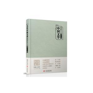 2015年当代中国文学最新作品排行榜•短篇小说卷