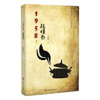 1958:�情��/世事��H多�,�M�@荒�Q�c悲哀