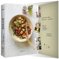把爱写进食谱/小辣椒帕特洛分享最爱家庭食谱