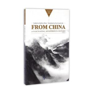 FROM CHINA -A FASCINATING.MYSTERIOUS COUNTRY