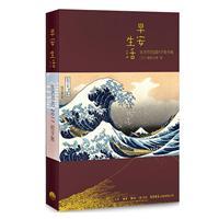 早安生活-生活书店2017轻手账