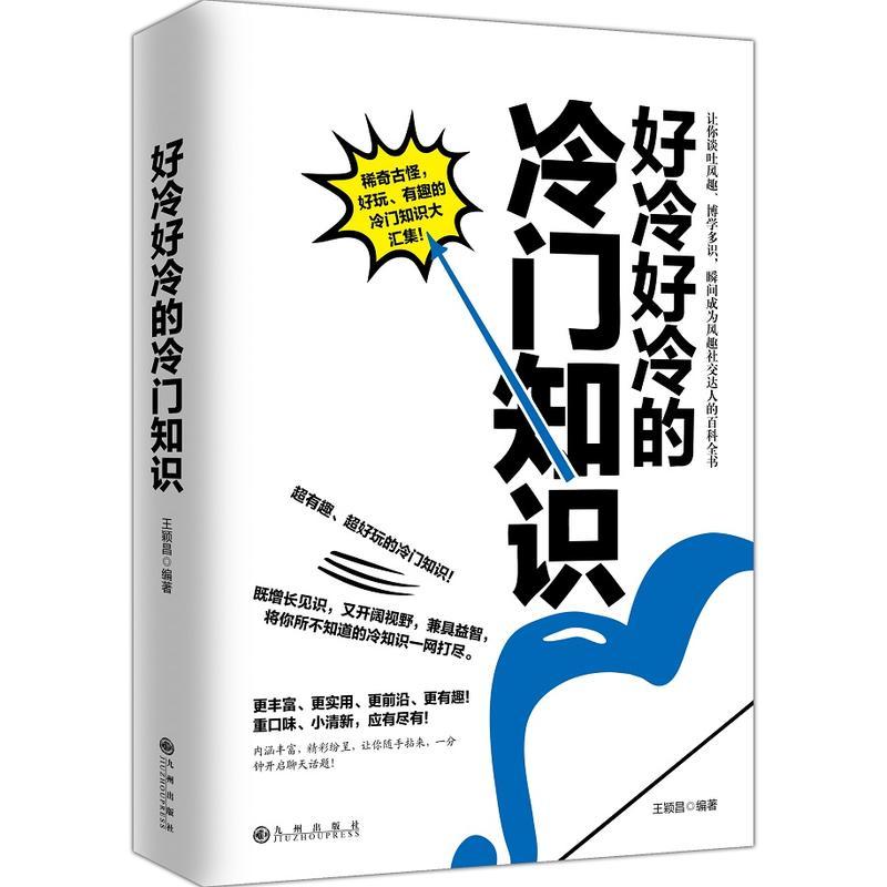 万和娱乐棋牌-中国有哪些历史事件是很少人知道的?(古代隐秘的冷知识那种)