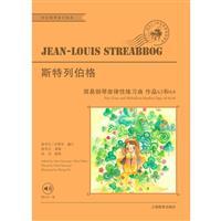 �-路易・斯特列伯格�易�琴旋律性��曲:作品63和64:opp.63 &