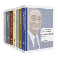 博雅双语名家名作精选集:第二辑(全七册)