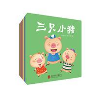 0-3岁宝宝必读的十大经典童话
