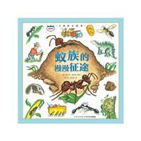 小物种大传奇:蚁族的漫漫征途