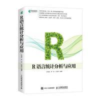 R�Z言�y�分析�c��用