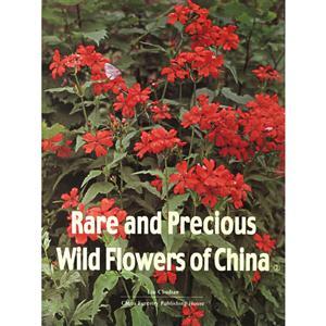 中国珍稀野生花卉・2【英文】