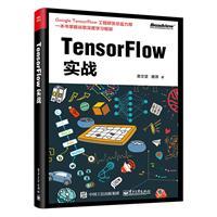 TensorFlow����