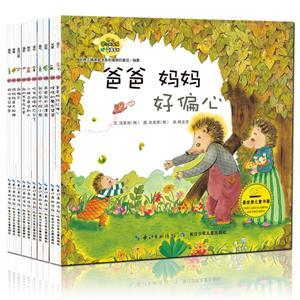 培养家庭关系和情感的童话
