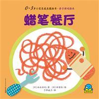 ��P餐�d-0-3�q小���成�L�D����.�H子游�蚶L本