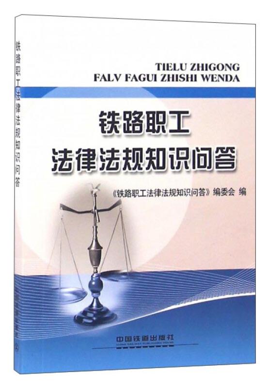 关于银行监管的法律法规的说法,错误的是( )。 银行... 中华会计网校